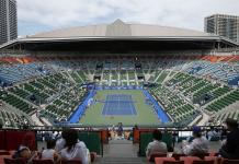 Ariake Tennis Park Coliseum